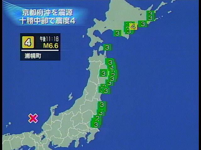 地震と異常震域: P and T KOBE B...